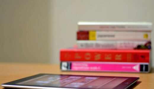 iPadで読書する人は必見!最高のブックリーダーアプリは?i文庫HD・GoodReader・CloudReaders・Bookman・iBooks・ComicGlassを徹底比較!