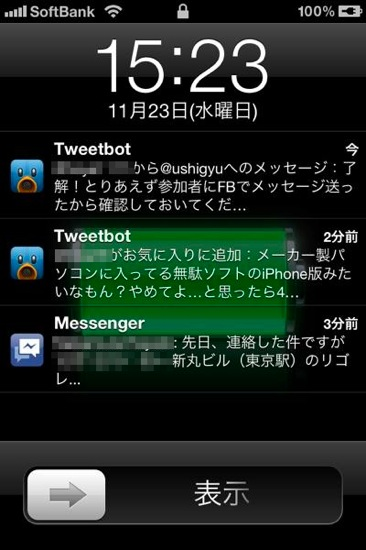 Boxcar to tweetbot and fbmessenger 9