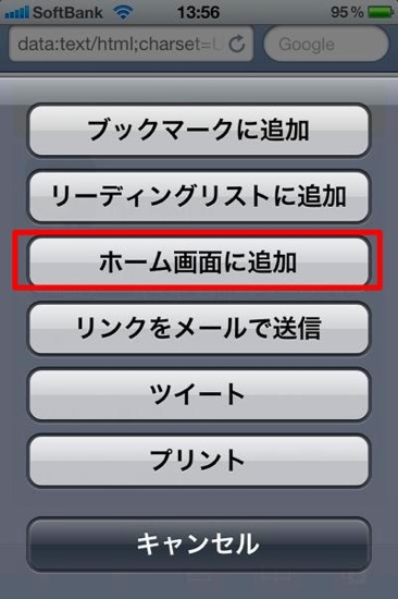 1tap root search 8