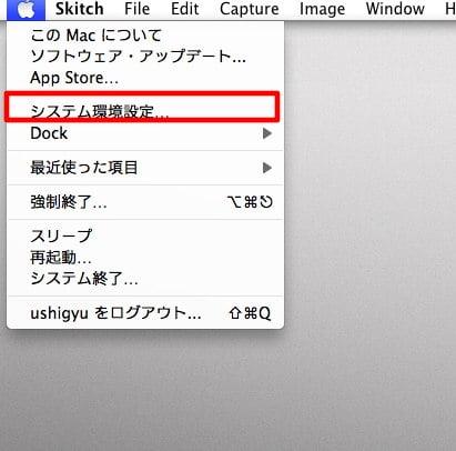 Mac config and shortcut 1
