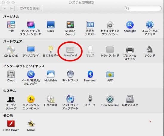 Mac config and shortcut 2