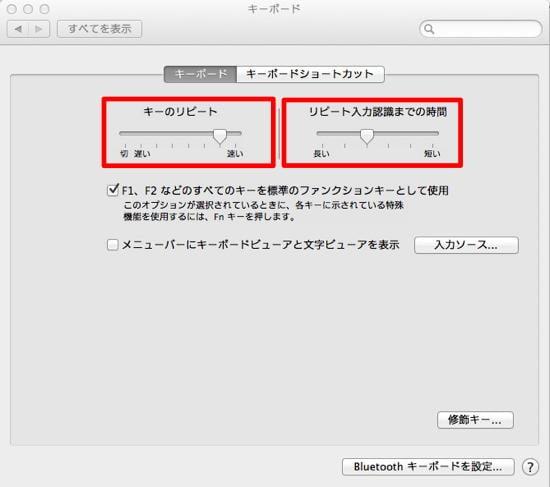 Mac config and shortcut 3