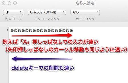 Mac config and shortcut 4