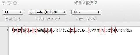Mac config and shortcut 6