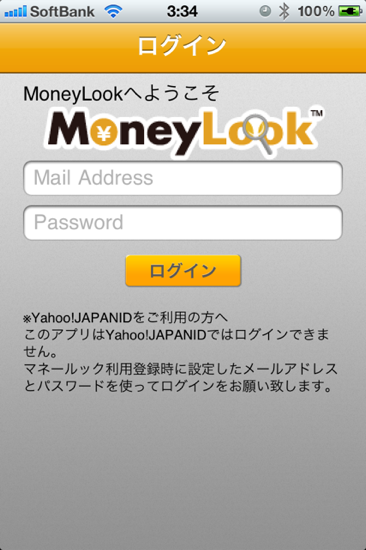 Moneylook 5