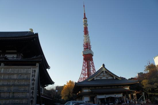 Tokyo tower 5