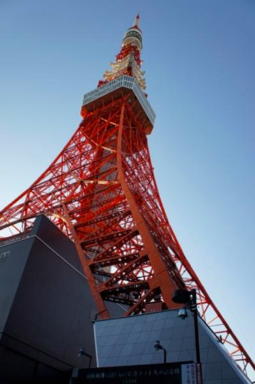 Tokyo tower 9
