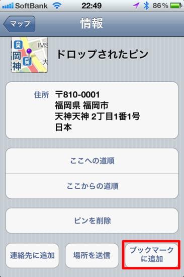 IMG 3736
