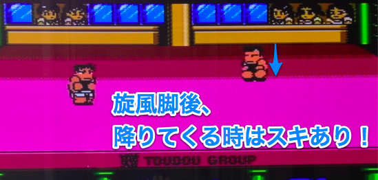 Kunio daiundokai kachinukikakuto 3techniques 16