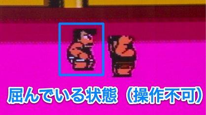 Kunio daiundokai kachinukikakuto 3techniques 5