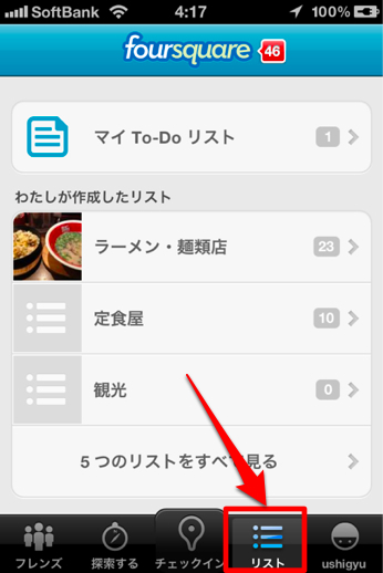 Make my gourmet map and share in foursquare 10