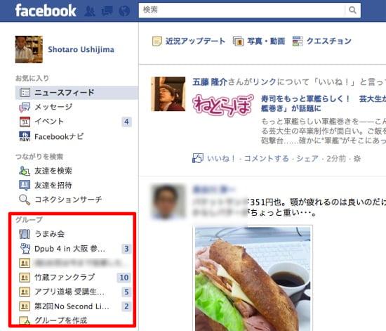 Facebook event notice off 1