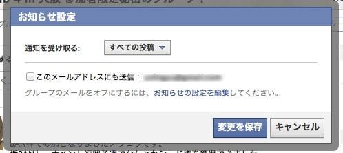 Facebook event notice off 4