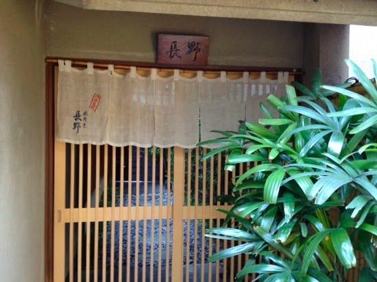Mizutaki nagano 3