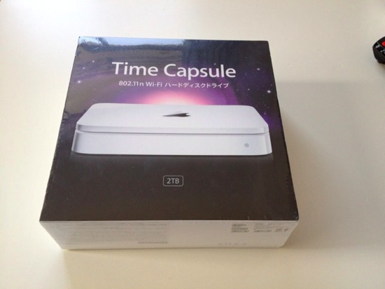 Buy and configure timecapsule 1