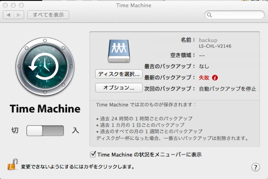 Buy and configure timecapsule 10