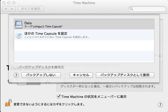 Buy and configure timecapsule 11