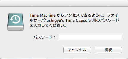Buy and configure timecapsule 12