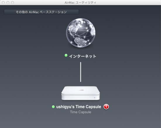 Buy and configure timecapsule 19
