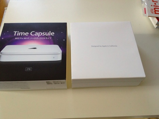 Buy and configure timecapsule 2