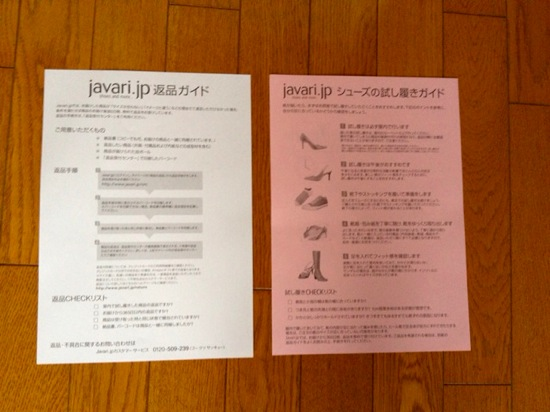 Buy sneakers in javari 4