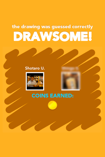 Draw something 11