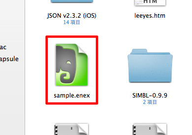 Evernote account switcher 12