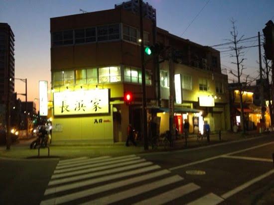 Ganso nagahayama 12