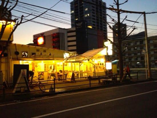 Ganso nagahayama 13