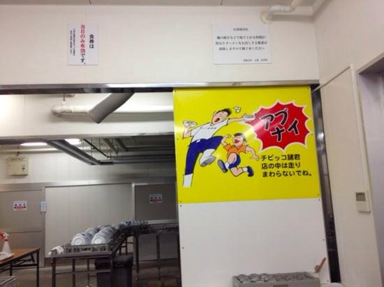 Ganso nagahayama 6