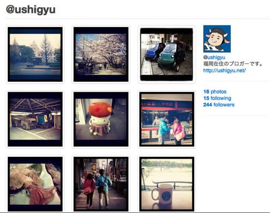 Instagram backup title