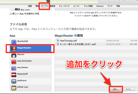 Magic reader 11