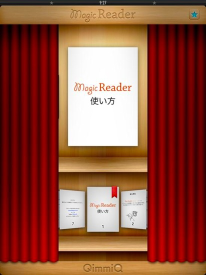 Magic reader 2