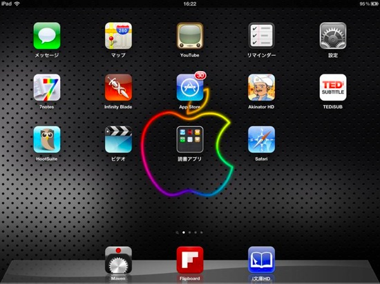 New ipad activation and move data 13