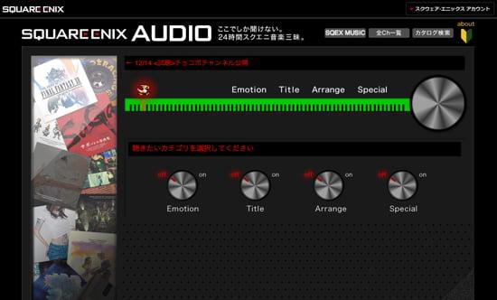 Square enix audio stream 2