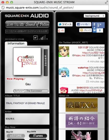 Square enix audio stream 6