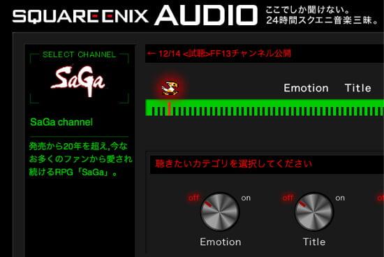 Square enix audio stream title