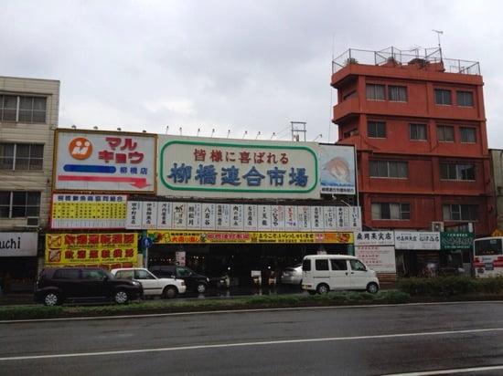 Yanagibashi shokudo 0