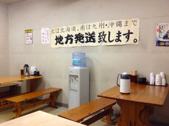 Yanagibashi shokudo 10
