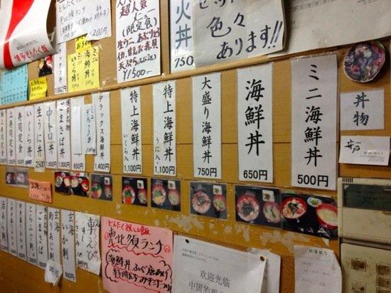 Yanagibashi shokudo 6