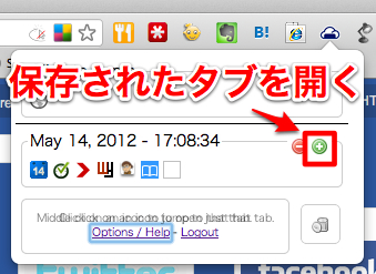 Chrome extensions 20