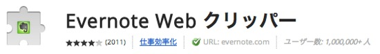 Chrome extensions 4