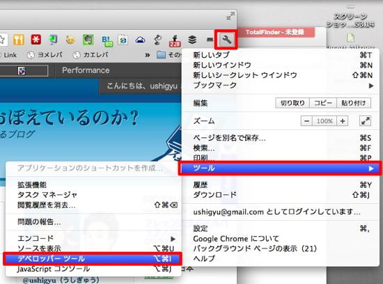 Css beginner can customize wordpress with developer tool 1