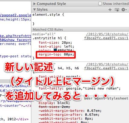 Css beginner can customize wordpress with developer tool 11
