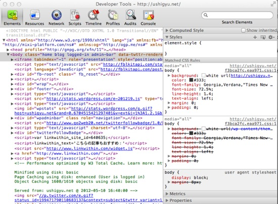 Css beginner can customize wordpress with developer tool 2