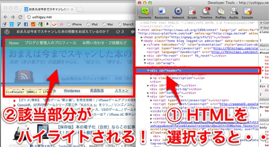 Css beginner can customize wordpress with developer tool 3