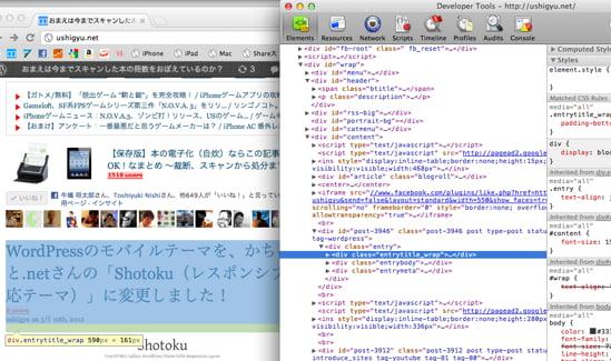 Css beginner can customize wordpress with developer tool 4