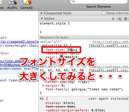 Css beginner can customize wordpress with developer tool 9
