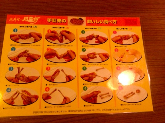 Furaibo 3