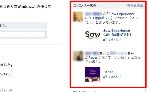 Not to use my info from facebook ads 1
